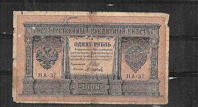 RUSSIA #1d 1898 GOOD CIRCULATED RUBLE OLD ANTIQUE  BANKNOTE PAPER MONEY NOTE