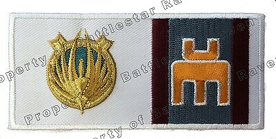BATTLESTAR GALACTICA - Leonis Colony Patch