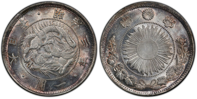 JAPAN. Mutsuhito (1870) Meiji 3 AR Yen. PCGS MS63 Y 5.1 Type 1 with Border