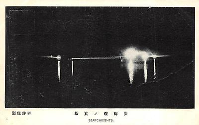 Russo Japanese War Russia Japan Ship Searchlights Military Postcard  1905