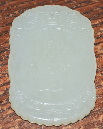 Nice  Hand  Carved  Chinese  Jade  Pendant   14