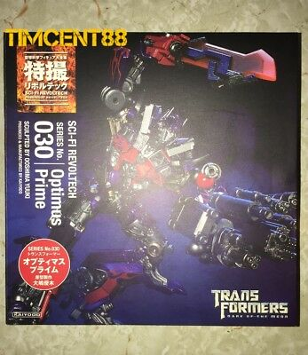 Ready! Kaiyodo SCI-FI 030 Revoltech Transformers Optimus Prime New for sale  Shipping to United States