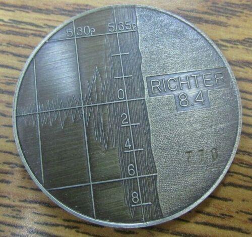 1964 Great Alaska Earthquake Commemorative Oxidized Silver Medal