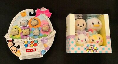 Tsum Tsum Easter Basket Fillers—BRAND NEW](Spongebob Easter Basket)