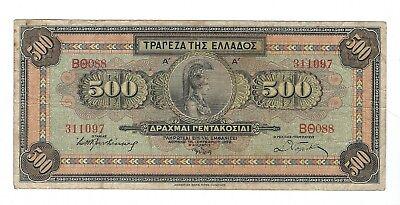 Greece - 1932,  500 Drachmas