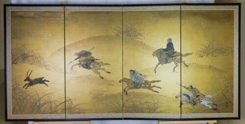 VGUC 19th/20th C. Byobu The Hunt Plate Signed Printed 4-Panel Folding Screen