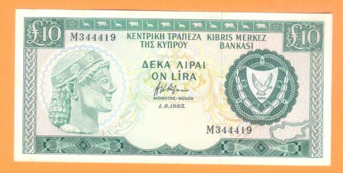 10 CYPRUS POUNDS 1983 -  UNCirculated.