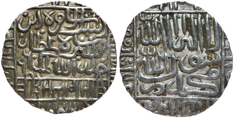 Suri Sultans of Delhi: Islam Shah, AR Rupee, GG-D980 Choice XF