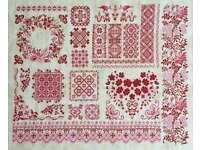 10/% Off Reflets de Soie Counted X-stitch chart MM 1900