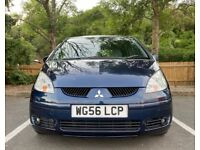 MITSUBISHI COLT 2007 Diesel Auto 5 Door PRICED TO SELL