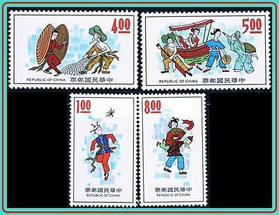 China Taiwan 1973 Folklore & Kostüme Sc #1822-25 - Folklore Kostüme