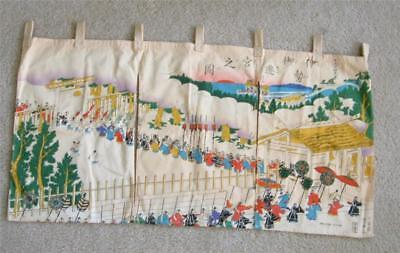 Vintage JAL Hotel System Colorful Short Curtain Panel Royal Parade Scene 33 x 18