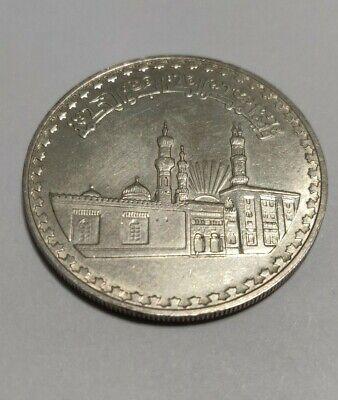Egypt 1970 1 Pound Silver Coin Crown Size 25g
