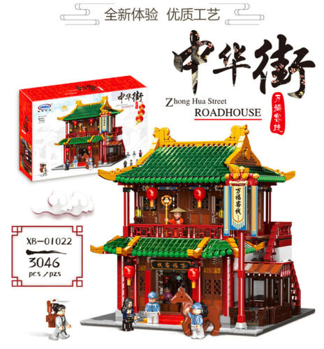 Xingbao Building Blocks Gifts DIY China Model Toys Decoration Kids 3046PCS