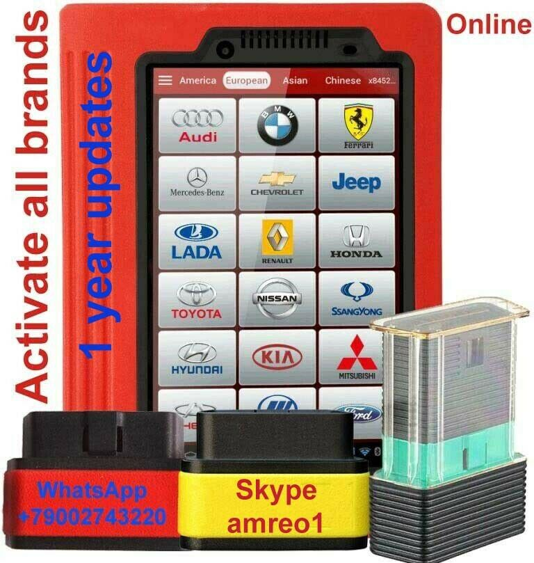 ACTIVATION UPDATE LAUNCH EASYDIAG 2.0/3.0. GOLO CARCARE. X431PRO3. ALL CAR BRAND
