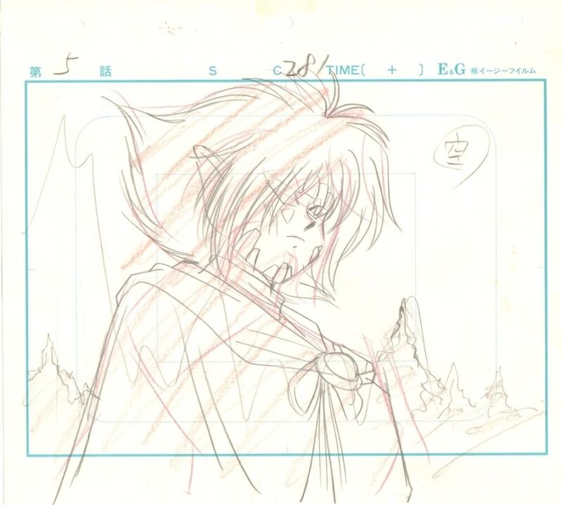 Anime Genga not Cel Slayers #200