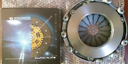 MAZDA B2600 BRAVO 2.6L HEAVY DUTY CLUTCH KIT Coopers Plains Brisbane South West Preview