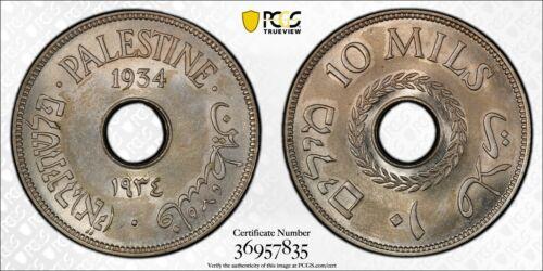 1934 10 Mils PCGS UNC Coin Palestine - Israel - Very RARE High Grade!!!