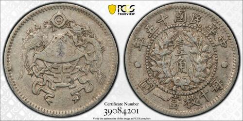 1926 (Yr 15) China Republic 10 Cents 1 Jiao Y-334 Pu Yi