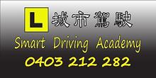 Smart Driving Academy Hornsby Hornsby Area Preview