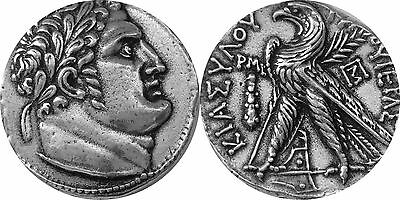 Shekel Of Tyros Coin, Judas 30 pieces of Silver, 126B.C.  to 57 A.D. Pewter