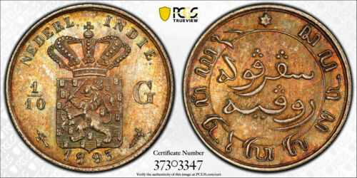 PCGS MS63 1893 NETHERLANDS EAST INDIES. 1/10 Gulden, Utrecht Mint. William III.