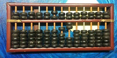 Vintage Wooden Chinese Abacus