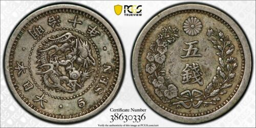 1873 Year 6 Japan 5 Sen PCGS XF45 Great for Grade, Scratch-Free Holder CHN