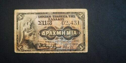 GREECE  1 drachmai 1885 P-S147  World Paper Money Banknote