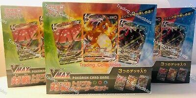 VMAX Triple Starter Deck Set Charizard Blastoise Pokemon Japanese Box - USA