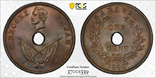 1892-H Sarawak One Cent MS63BN PCGS Certified - Rare Type Coin