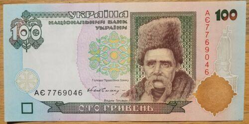 100 UAH Hryvnia Banknote of Ukraine 1996