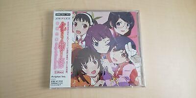 Bakemonogatari Complete Songs & Soundtracks