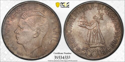 PCGS MS-64 ROMANIA SILVER 500 LEI 1941 (ONLY 2 GRADED HIGHER NGC +PCGS COMBINED)