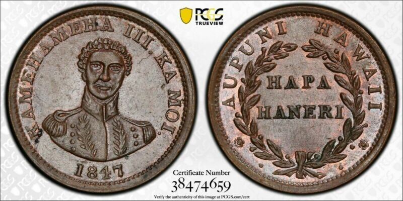 1847 Hawaii 1 Cent King Kamehameha III PCGS MS62 Brown Lot#G536 Popular Issue!