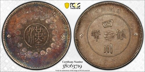 China 1912 Szechuan Silver Dollar PCGS XF Nice Toning Y-456 LM-366 Free Shipping