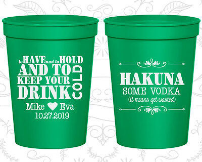Personalized Plastic Beer Cups Custom Cup (439) To Have And To Hold - Custom Plastic Cups