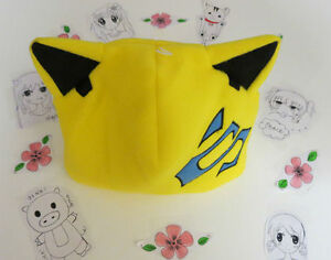 Durarara!!: Celty Cosplay Cap *NEW*