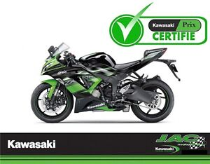 2016 kawasaki Ninja ZX-6R Kawasaki Racing Team Edition 33.37$*/s