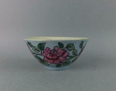 Antique Russian Soviet Porcelain Bowl by Ex Gardner Factory for Asian Market