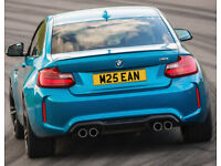 M25 EAN – SEAN - Price Includes DVLA Fees - Cherished Personal Private Registration Number Plate