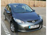 Low Mileage Mazda 2 For Sale.