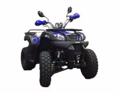 ELSTAR 250cc SEMI AUTO FARM QUAD - NEW  $2790