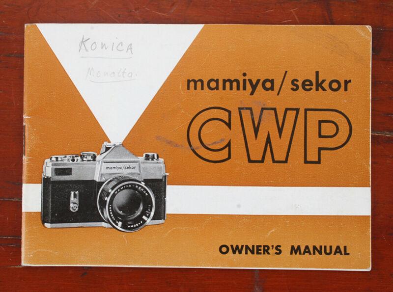 MAMIYA CWP INSTRUCTION BOOK/179375