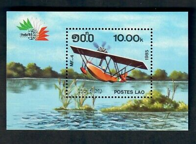 Laos Mint  souvenir sheet Sc# 664  MNH