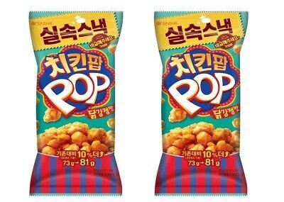 Korean Snack ORION CHICKEN POP 81g x 2pack Crispy Sweet DAK GANGJEONG Taste