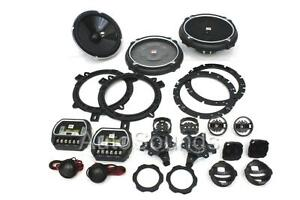 JBL GTO608C 2 Way Component System