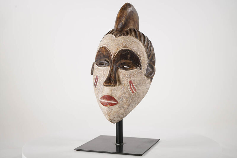 "Gorgeous Nigerian Mask 14"" - Nigeria - African Art"