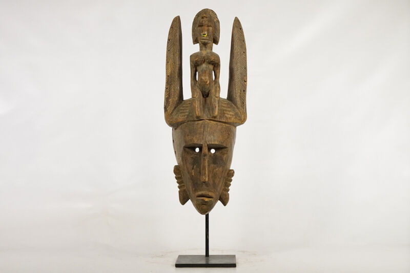 "Bamana Mask with Custom Stand 21"" - Mali - African Art"