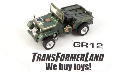 Hound Figure 1984 Vintage Hasbro G1 Transformers
